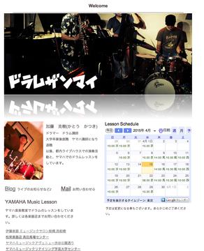 スクリーンショット(2015-04-15 10.43.43).png
