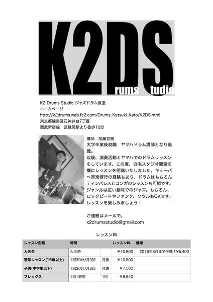 K2DrumsStudio.jpg
