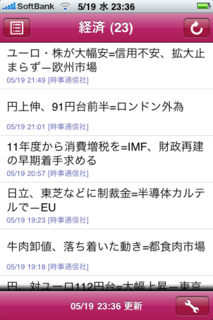 iphone/image-201005140000538.png