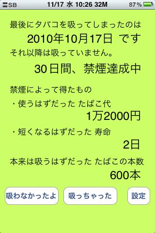 image-20101117102720.png