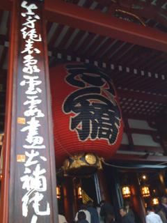 image-20101124093446.png
