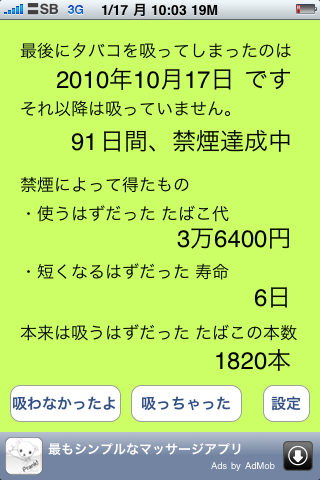 image-20110117100431.png