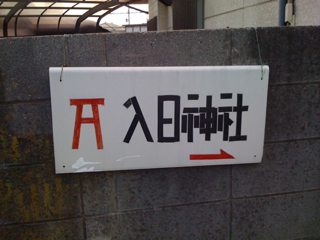 image-20110121122733.png