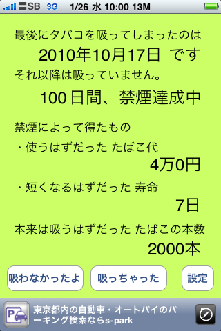 image-20110126100205.png