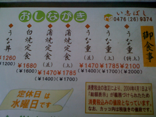 image-20110901153050.png