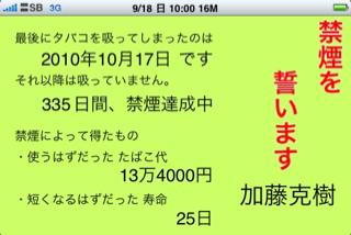 image-20110918100224.png
