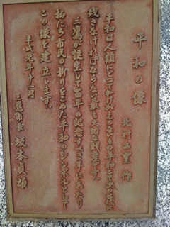 image-20110923223804.png