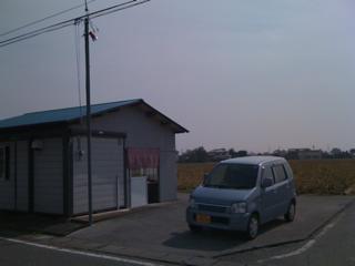 image-20111011184003.png