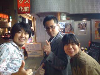 image-20111021015140.png