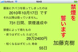 image-20121017184332.png